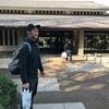 神奈川県立武道館前。