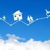 住宅ローン 変動金利のリスクを抑えた借り方を考える