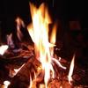焚き火をほめる