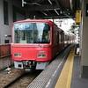 豊橋まで電車さんぽ - 2018年2月13日