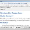 Wireshark 3.0.2