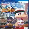 【中古】【PS4】実況パワプルプロ野球2018【RCP】[お取寄せ品] 送料別