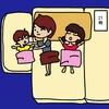 【子育漫画】「パパの居場所は?」