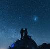 大人の星空デート【天然のプラネタリウム、温泉、歴史旅】