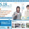 【イベントのご案内】8月19日(土)育休カフェ@岐阜 オープンしますー!