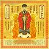 【尚真王死去】 1526年12月11日 琉球第二尚氏王統三代王の尚真が没す。享年62。尚氏は本島ではない離島の出自ながら、割拠する豪族をまとめて国家を樹立。当時は明の属国となっていた。