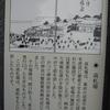 街道ウォークのお宝  神奈川→保土ケ谷①