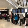 JAL JGC修行2018 ①-1