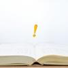 1+第238歩 「楽しみノート」を作る