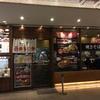 立川駅ナカグルメの1つ!オムそば屋さん꒰(๑´•.̫ • `๑)꒱