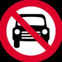 自動車は最悪です。人命と安全を破壊する元凶『自動車』への規制強化が最善です。
