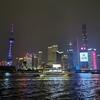 【旅行】上海へちょっくら旅に出てました