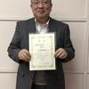 DUET2017入賞DUOへ賞状のお渡しを行いました!