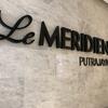 旅の羅針盤:SPG修行で初! Le Meridien Putrajayaに泊まってみました。 ※まさかのダウングレード??