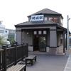 最南端の終着駅枕崎駅ってどんなところ?