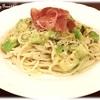 【グルテンフリー】もちもち食感が美味しいキヌアのスパゲッティ