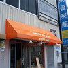 ★ オリーブオイルショップのテント張り替え工事@北坂戸 ★