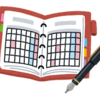 手帳に「今日あった良い事3つ書く」を3ヶ月続けたら効果あった話