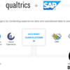 X+O: Qualtrics連携(SAP Blogsより)