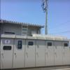【DCM】8/3高電圧キュービクル導入(デジタルカレンシーマイニングコイン)