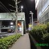 千葉富士見二丁目