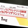 敗血症性ショックではドパミンではなくノルアドレナリンを使う理由