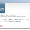 Java Runtime Environment (JRE) 8 Update 241