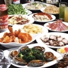【オススメ5店】千葉・稲毛(千葉)にある台湾料理が人気のお店