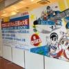 マカロニほうれん荘展in大阪ー!