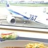 飛行機を思いっきり見ていられるレストラン【YOSHIMI(ヨシミ)】福岡空港