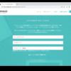 Customers Mail Cloudを試す:その1「ユーザ登録からドメイン登録、送信まで」