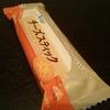 森永製菓のチーズスティックは発売10周年らしい