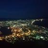 青森~函館一人旅の巻④ 函館ベイエリア・函館山夜景