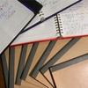 受験用ノートの作り方