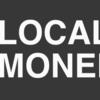 仮想通貨の個人間取引サービス『LocalMonero』が登場!