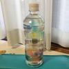 2-152   ペットボトルで涼む