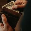 お金が貯まる人が貯めない6つのモノ