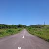 【北海道・道南】空高くスカイハイ!北斗市・きじひき高原