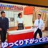 テレビ周りの環境改善その2 ヤマハYAS108を買ってみる