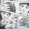 もしも、無人島に1冊の漫画を持っていけるとしたらこれでしょうか?…さいとうたかをさんの『サバイバル』を再読しました☆