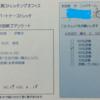 脚の痛みとシビレ【坐骨神経痛】:三重県伊勢市