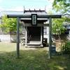 【御朱印】石狩郡当別町 当別神社境内社 聖徳神社
