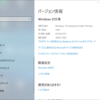 Windows10 Insider Preview Build 18932リリース
