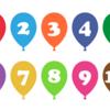 【無料印刷用】ナンプレ問題 中学生レベル71~80 (25分)