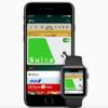 Apple PayでSuicaをお得に利用!使い方やサービス開始時期。nanacoやEdyの対応はいつ?