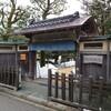 友人の結婚式に出席。金沢市寺町にある金沢市指定文化財の前田家家老旧横山家迎賓館、辻家庭園へ。
