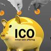 仮想通貨(暗号通貨)のICO規制について