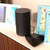 Amazon Echoでテレビを音声操作!eRemoteのチャンネル設定のコツ