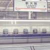 いくぜ東京!1.5人旅