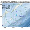 2017年09月19日 12時28分 北海道東方沖でM4.4の地震